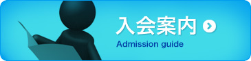 Admission Guide